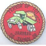 MABS-17 JARBEES Marine Transportation Patch