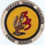33rd Marine Service Squadron Patch
