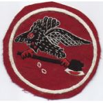 Vietnam Liaison Office Exploitation Patch