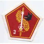 3rd War Dog Directorate Patch SVN ARVN