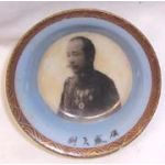 Russo-Japanese War Captain Goto Sake Cup