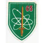 65th Signal Battalion Patch  SVN ARVN