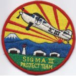 Rare SIGMA III Team Patch Vietnam