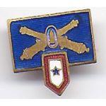 Coastal Artillery Son In Service Pin