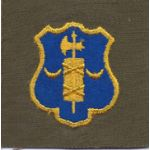 1950's- 1960's 71st Infantry Regiment Pocket Patch