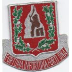 1950's- 1960's 37th Engineer Battalion Pocket Patch