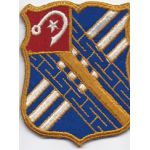 1950's- 1960's 18th Field Artillery Battalion Pocket Patch