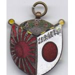 WWII Or Earlier Japanese Military Academy Fob