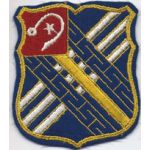 WWII 18th Artillery Battalion Patch